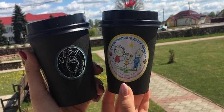 Кофе теперь не только вкусный, но и полезный!
