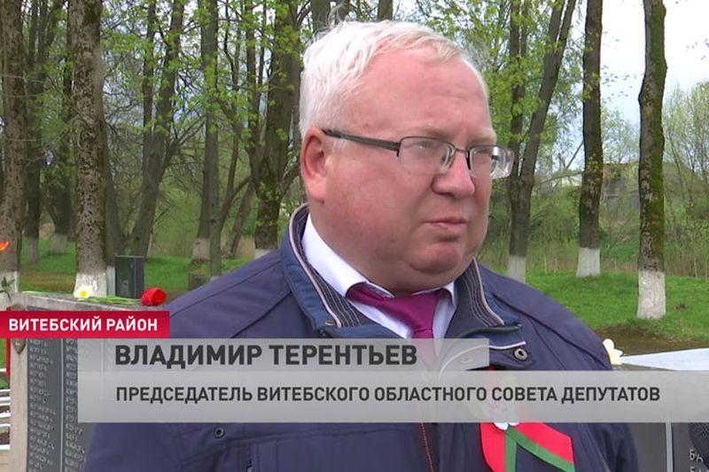 Под Лиозно перезахоронили останки красноармейцев и расстрелянных жителей