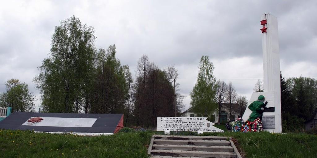 В Лиозненском районе перезахоронят останки погибших в годы Великой Отечественной войны солдат