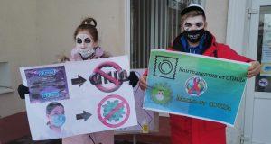 Контрацептив от СПИДа, маска от КОВИДа
