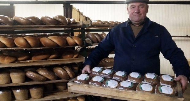 """Хлеб """"Ароматный"""" с семенами подсолнечника"""