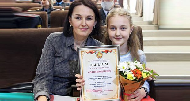 Гражданское мужество София Бондаренко из Лиозно