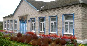 Бывшую школу в Лиозненском районе продали на аукционе